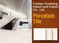 Foshan Guobang Import and Export Co., Ltd.