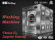 Shanghai Baiqiang Washing Equipment Manufacturing Co., Ltd.