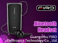 Guangzhou FIRO Electronics Technology Co., Ltd.
