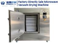 Nanjing Huai Teng Machinery Tech Co., Ltd.