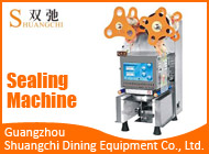 Guangzhou Shuangchi Dining Equipment Co., Ltd.
