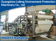 Guangzhou Lufeng Environment Protection Machinery Co., Ltd.