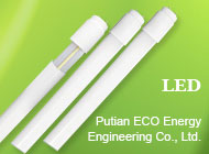 Putian ECO Energy Engineering Co., Ltd.