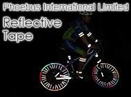 Phoebus International Limited