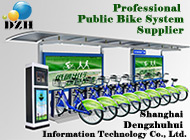 Shanghai Dengzhuhui Information Technology Co., Ltd.