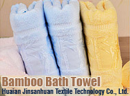 Huaian Jinsanhuan Textile Technology Co., Ltd.