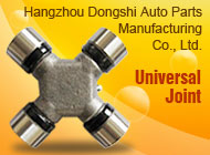 Hangzhou Dongshi Auto Parts Manufacturing Co., Ltd.