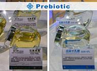 Quantum Hi-Tech (China) Biological Co., Ltd.