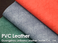 Guangzhou Jinbairui Leather Textile Co., Ltd.