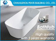 CHANGZHOU FEATS BUILDING CO., LTD.