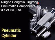 Ningbo Hengmin Lingtong Pneumatic Components & Set Co., Ltd.