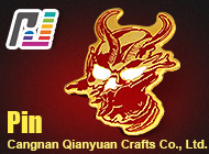 Cangnan Qianyuan Crafts Co., Ltd.