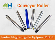 Huzhou Minghao Logistics Equipment Co., Ltd.
