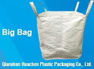 Qianshan Huachen Plastic Packaging Co., Ltd.