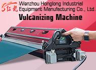 Wenzhou Honglong Industrial Equipment Manufacturing Co., Ltd.