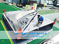 Taizhou Huangyan Ningguang Mould Co., Ltd.