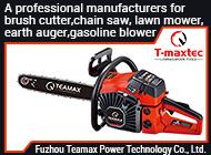 Fuzhou Teamax Power Technology Co., Ltd.