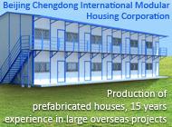 Beijing Chengdong International Modular Housing Corporation