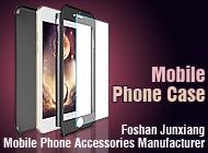 Foshan Junxiang Mobile Phone Accessories Manufacturer