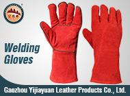 Gaozhou Yijiayuan Leather Products Co., Ltd.