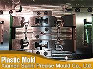 Xiamen Surini Precise Mould Co., Ltd.