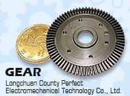 Longchuan County Perfect Electromechanical Technology Co., Ltd.