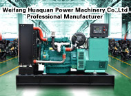 Weifang Huaquan Power Machinery Co., Ltd.