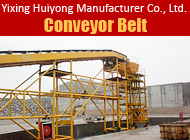 Yixing Huiyong Manufacturer Co., Ltd.