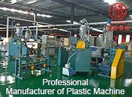 Zhenglong Mechanical Hardware Factory