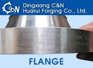 Dingxiang C&N Huarui Forging Co., Ltd.
