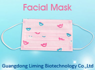 Guangdong Liming Biotechnology Co.,Ltd