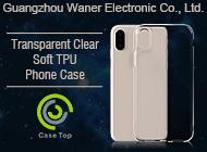Guangzhou Waner Electronic Co., Ltd.