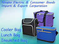 Ningbo Electric & Consumer Goods Import & Export Corporation