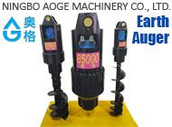 NINGBO AOGE MACHINERY CO., LTD.