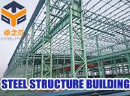 QINGDAO JOYO STEEL STRUCTURE CO., LTD.