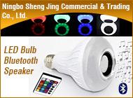 Ningbo Sheng Jing Commercial & Trading Co., Ltd.