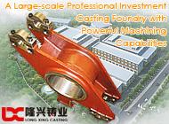 Ningbo Longxing Casting & Machinery Manufactory
