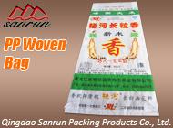 Qingdao Sanrun Packing Products Co., Ltd.