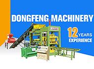 Shandong Dongfengshuanglong Machinery Co., Ltd.