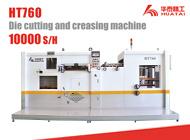 YUTIAN HUATAI PRINTING MACHINERY CO., LTD.