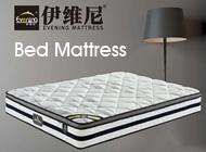 Foshan Comfort Furniture Co., Ltd.