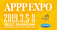 APPP EXPO 2019