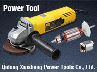 Qidong Xinsheng Power Tools Co., Ltd.