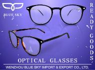 WENZHOU BLUE SKY IMPORT & EXPORT CO., LTD.