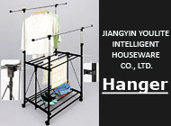 JIANGYIN YOULITE INTELLIGENT HOUSEWARE CO., LTD.