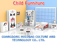 GUANGDONG HULUBAO CULTURE AND TECHNOLOGY CO., LTD.