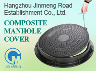 Hangzhou Jinmeng Road Establishment Co., Ltd.