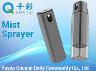 Yuyao Qiancai Daily Commodity Co., Ltd.
