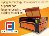 Flying Technology Development Limited
