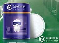 Guangzhou CM Paint & Coating Co., Ltd.